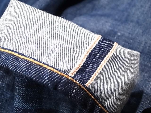 Ron Herman DENIM